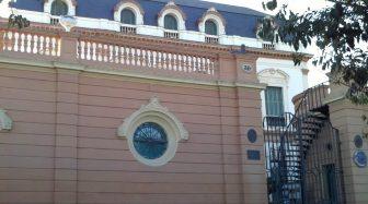 Entrada a la Casa de las Sirenas